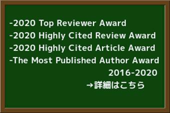 学術誌Award受賞者発表