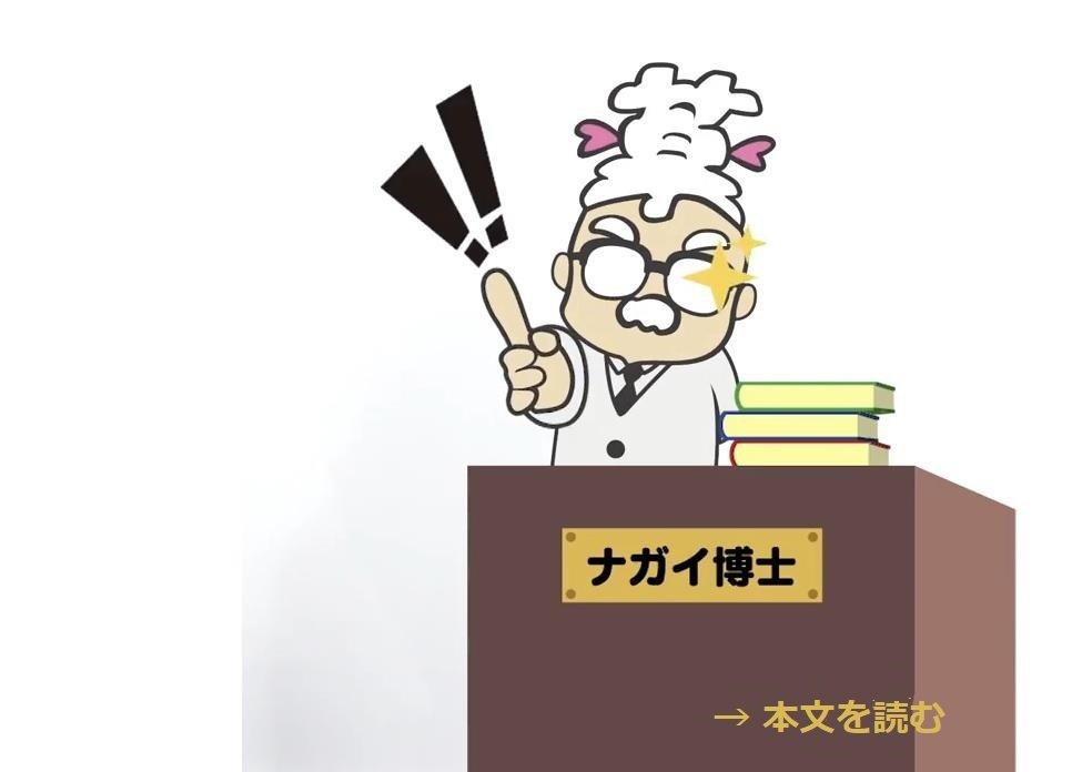 健康豆知識